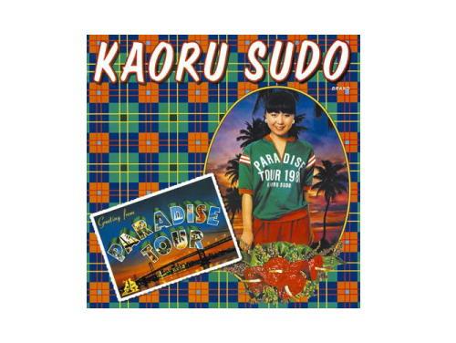 Paradise Tour 07年盤[限定CD]/須藤薫