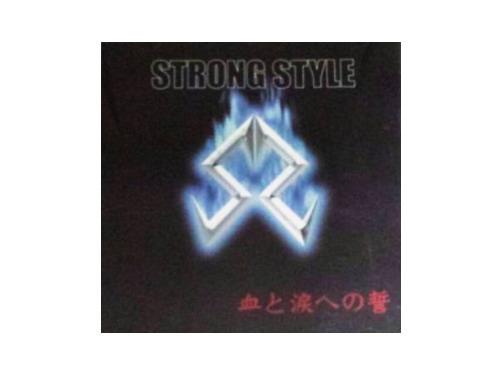 血と涙への誓[廃盤]/STRONG STYLE