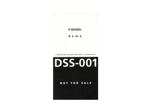 demo[非売品CD]/P-MODEL