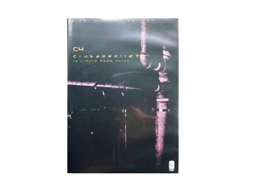 Crusaded1127 IN LIQUID ROOM ebisu[限定DVD]/C4