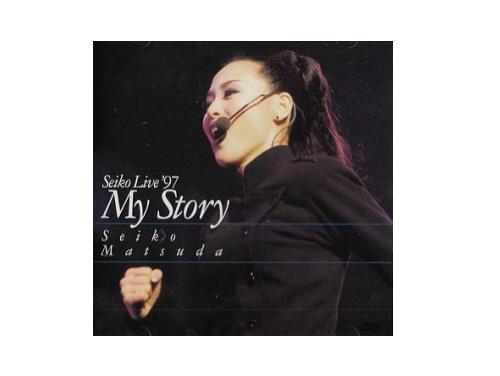 Seiko Live'97 My Story(DVD)[廃盤]/松田聖子