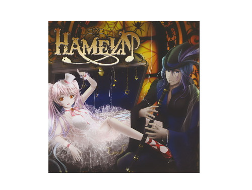HAMELN[限定CD]/清風明月