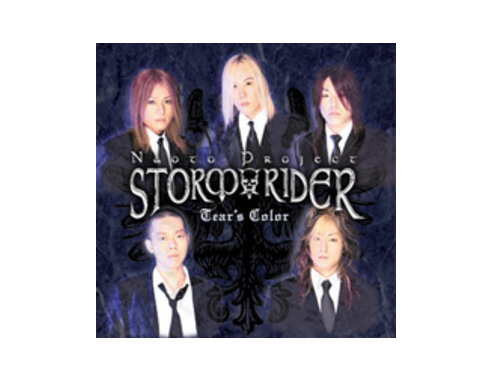 Tear's Color[廃盤]/NAOTO PROJECT~Storm Rider