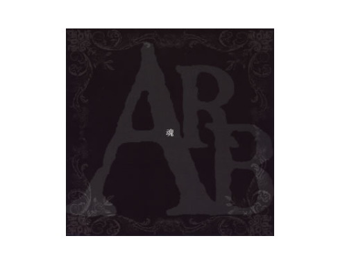 ARB is 20041120CompleteLive[廃盤]/ARB