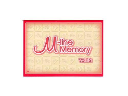 M-line Memory vol.12[限定DVD]/M-line club(安倍なつみ、小川麻琴…