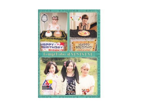 Berryz Kobo 3EVENTS DVD[限定DVD]/Berryz工房