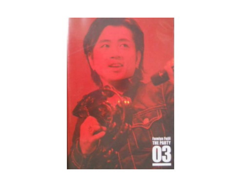 THE PARTY 2003[限定DVD]/藤井フミヤ