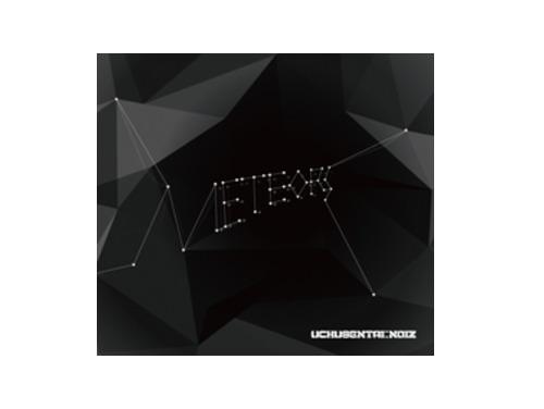 METEORS[限定盤]/UCHUSENTAI:NOIZ(宇宙戦隊NOIZ)