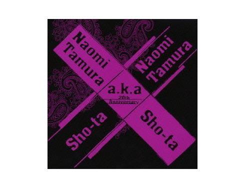 Tamura Naomi A.K.A. Sho…