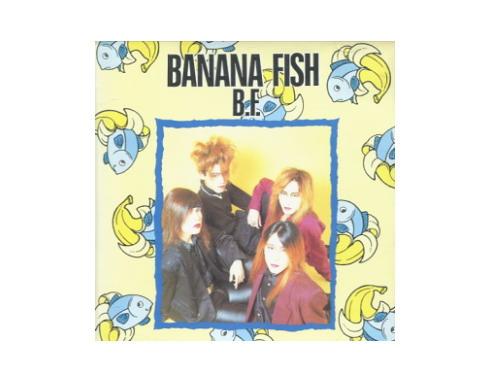 B.F.[廃盤]/BANANA FISH