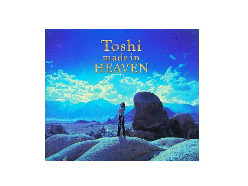 made in HEAVEN(アルバム)/Toshi
