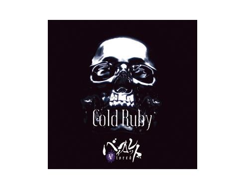 Cold Ruby[廃盤]/Viored