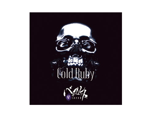 Cold Ruby[廃盤]/Viored