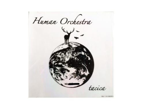 Human Orchestra 自主制作盤[限定CD]/tacica