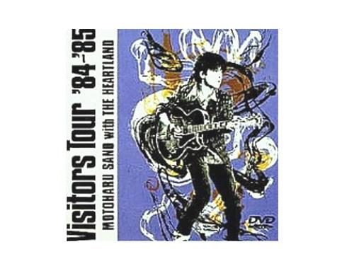 Visitors Tour '84~'85(DVD)[廃盤]/佐野元春