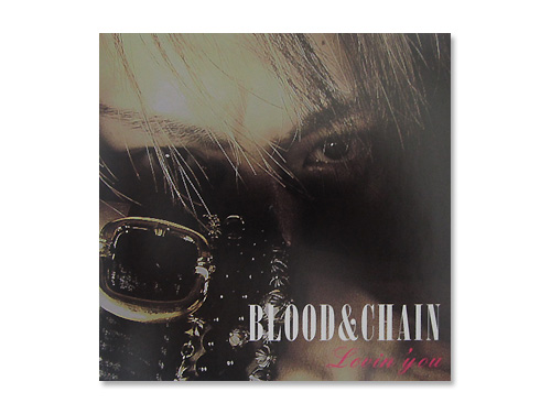 LOVIN'YOU[限定CD]/BLOOD&CHAIN(鈴木慎一郎)