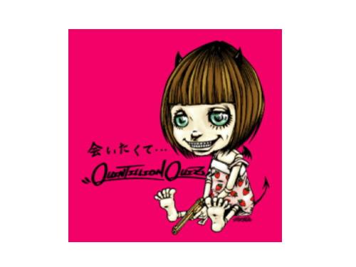 会いたくて…[限定CD]/QUINTILLION QUIZ