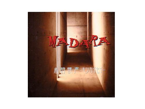 希詩懐声[限定CD]/MADARA