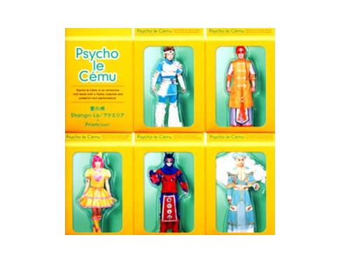 愛の唄 初回盤[限定CD]/Psycho le Cemu