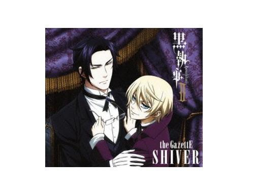 SHIVER 黒執事II期間限定盤[限定CD]/the GazettE(ガゼット)