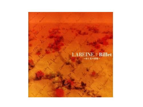 Billet~幼き夏の便箋~ 初回盤[限定CD]/LAREINE