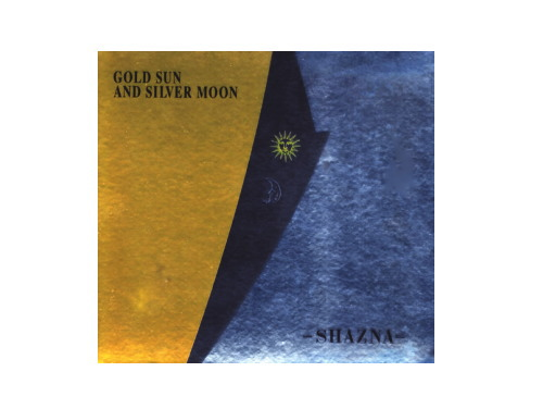 GOLD SUN AND SILVER MOON 初回盤[限定CD]/SHAZNA