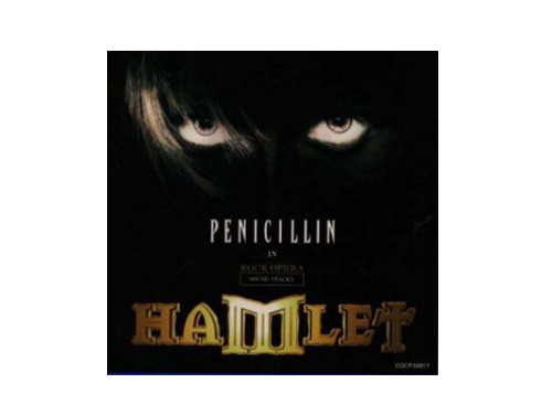 PENICILLIN IN ROCK OPERA HAMLET SOUND TRACK'S/PENI…