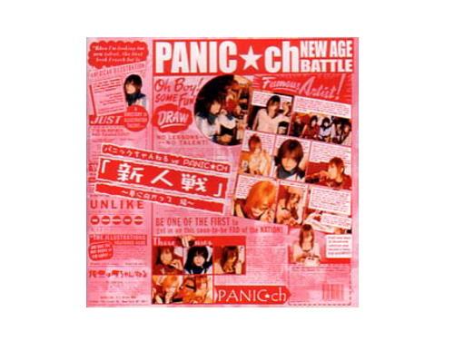 パニックちゃんねる vs PANIC☆ch「新人戦」~夢に向かって 編~[限定CD]/パニックちゃん…
