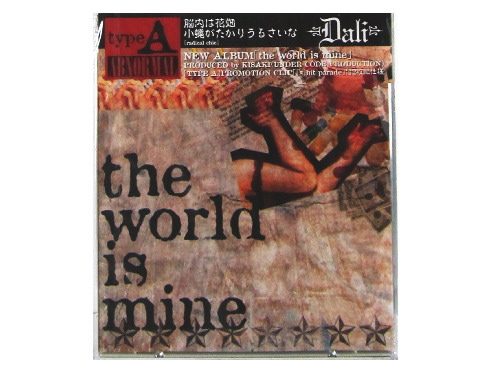 the world is mine type A[数量限定盤]/ダリ(Dali)