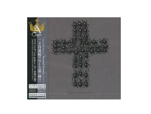 feneral dessin TYPE A[限定CD]/ダリ(Dali)