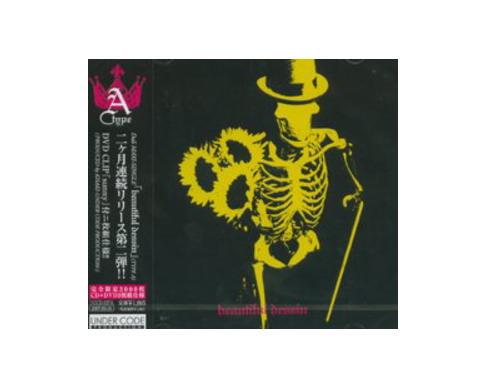 beautiful dessin TYPE A[限定CD]/ダリ(Dali)