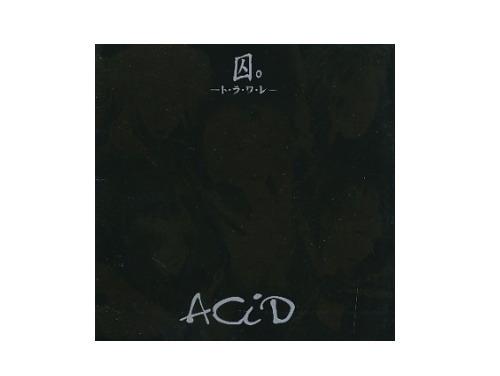 囚。-ト・ラ・ワ・レ-[限定CD]/ACiD