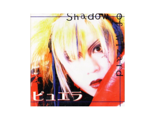Shadow Of Wizard[廃盤]/ピュ…