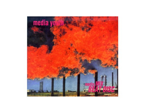 media MIX BEAT DISC 初回盤[限定CD]/media youth