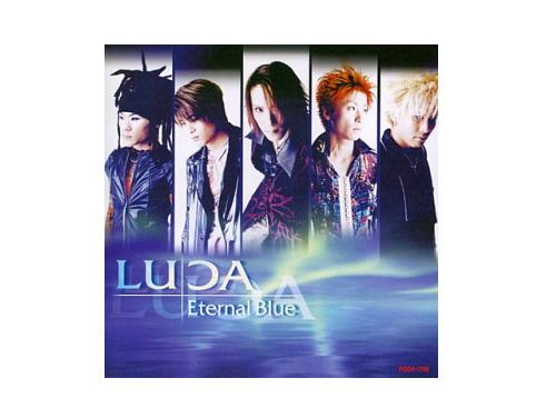 Eternal Blue/LUCA(LU+CA)