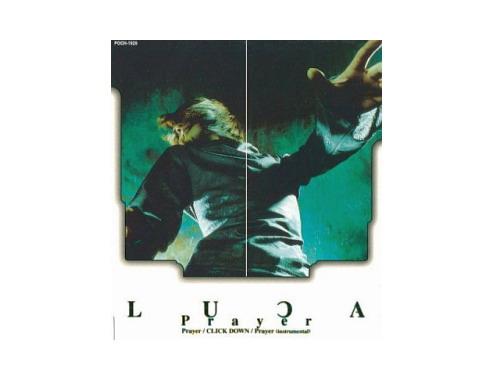 prayer/LUCA(LU+CA)