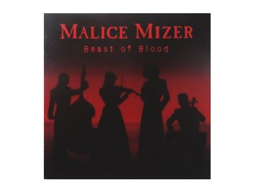 Beast of Blood[廃盤]/MALICE MIZER