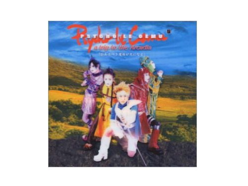 a trip to the Arcadia 03年盤[限定CD]/Psycho le Cemu