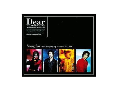Song for…[廃盤]/Dear(ディアー)