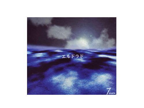 エルドラド TYPE-A[廃盤]/7-seven-