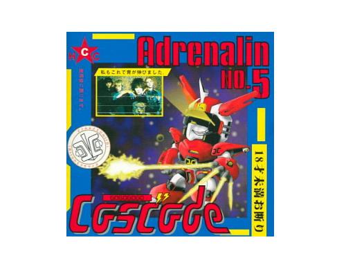 Adrenalin No.5/CASCADE