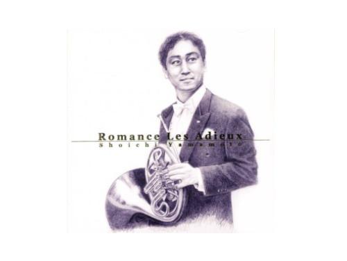 F・シュトラウス/ロマンス「別れ」[限定CD]/山本昭一