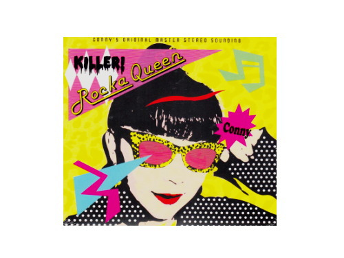 KILLER!ROCK-A-QUEEN(恋のロ…