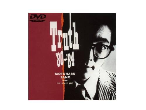 Truth '80~'84(DVD)[廃盤]/佐野元春