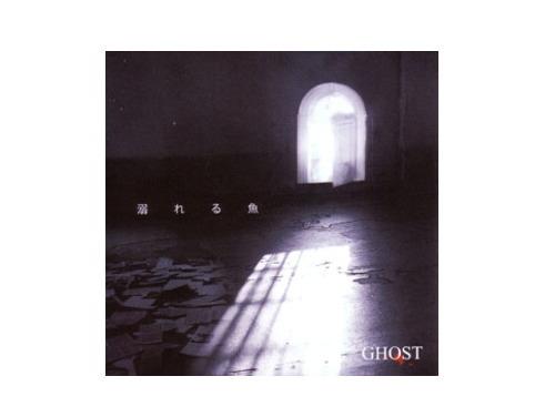 溺れる魚[限定CD]/GHOST
