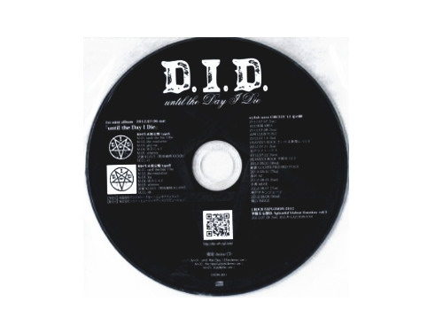 until the Day I Die -限定 demo CD-[限定CD]/D.I.D.