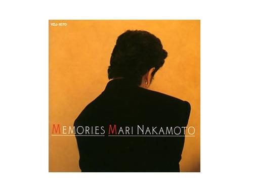 MEMORIES(CD)[廃盤]/中本マリ