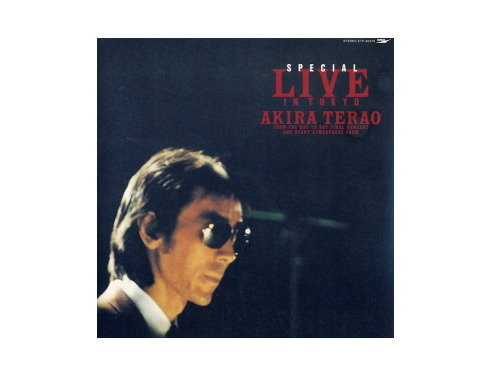 SPECIAL LIVE IN TOKYO 03年盤[限定CD]/寺尾聰
