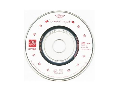 テッコのホリークリスマス[限定CD]/GLAY