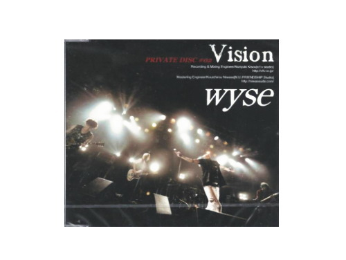 PRIVATE DISC #02 Vision[限定CD]/wyse